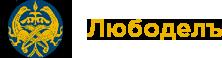 Любоделъ Челябинск
